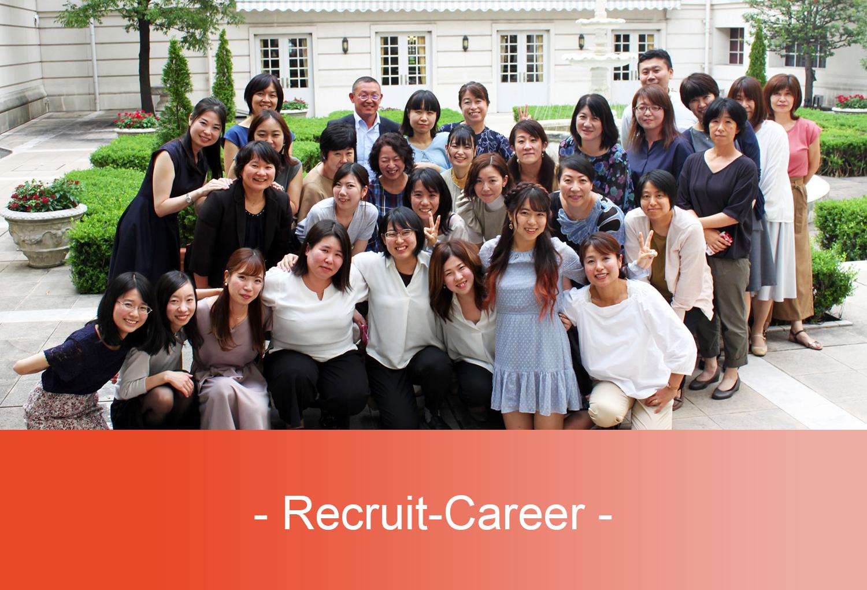 - Recruit・Career -